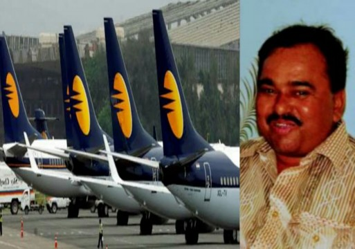 Jet Airways ke Employee ne 4th Floor se jump kar ke kiya suicide at Nalasopara