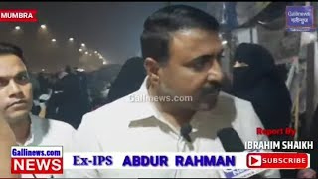 Ex IPS Abdur Rahman Interview on CAA NRC protest