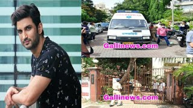 Exclusive Sushant Singh Rajput Ambulance Outside his residence