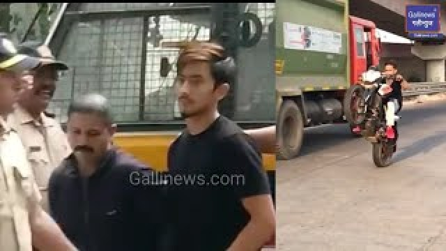 Exclusive Video of Tiktok 07 Adnaan from bandra Police Jail to Bandra Magistrate Court