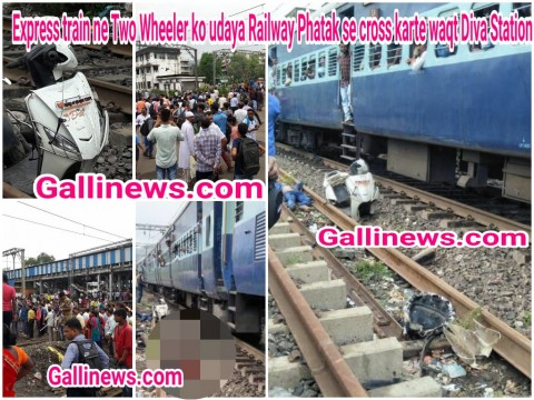 Express train ne Two Wheeler ko udaya Railway Phatak se cross karte waqt Diva Station
