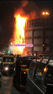 Fire in Hotel Dreamland Opposite Pune Railway Station No Casualties reported