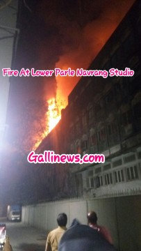 Fire In Navrang Studio Lower Parel