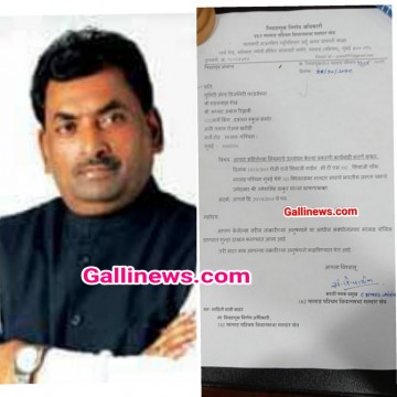 FIR Filed Against BJP Malad West Candidate Ramesh Singh Thakur