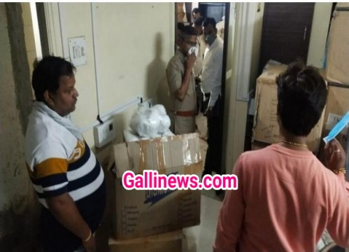 Face Mask Worth Rs 4 30 Lakh Seized in Pune