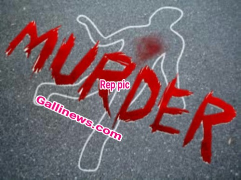Fake Missing ki report darj karke Husband ka murder kiya Wife ne apne premi ke sath at Boiser