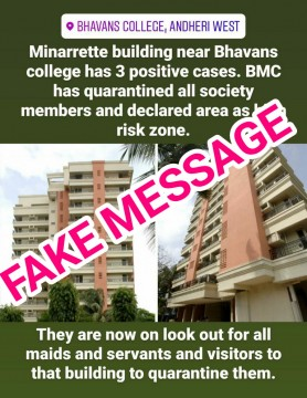 Fake Msg Viral Karne Wale Whatsap Group Admin Par Case Darj At D N Nagar Police Station