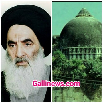 Fatwa Against Babri Masjid Ram Janmabhoomi Disputed Site  By Iraq Top Cleric