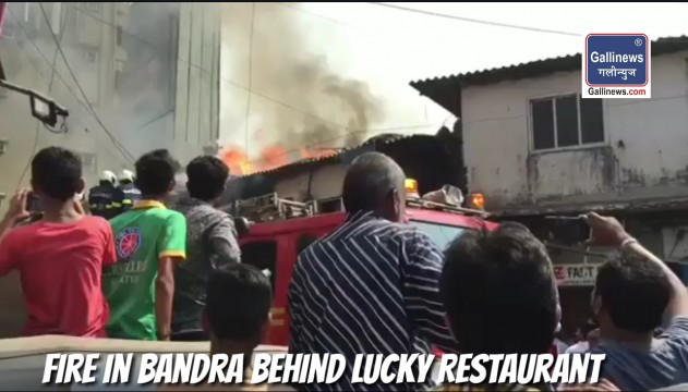 Fire In Bandra Behind Lucky Hotel Fire ke Baad BMC Ka Demolition Chalu