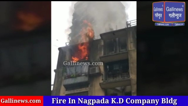 Fire In Nagpada K D Company Bldg