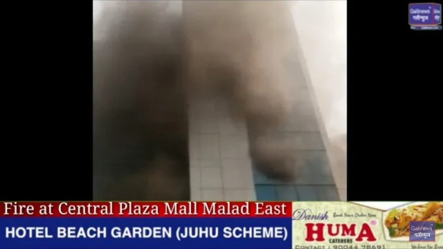 Fire at Central Plaza Mall at Malad East