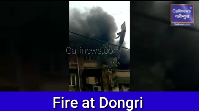 Fire at Dongri