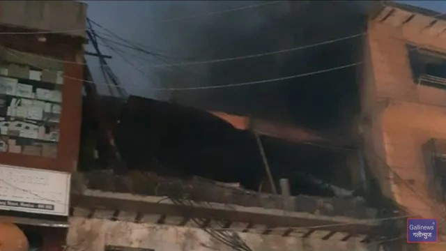Fire in Abbasi Hotel Building Crawford Market