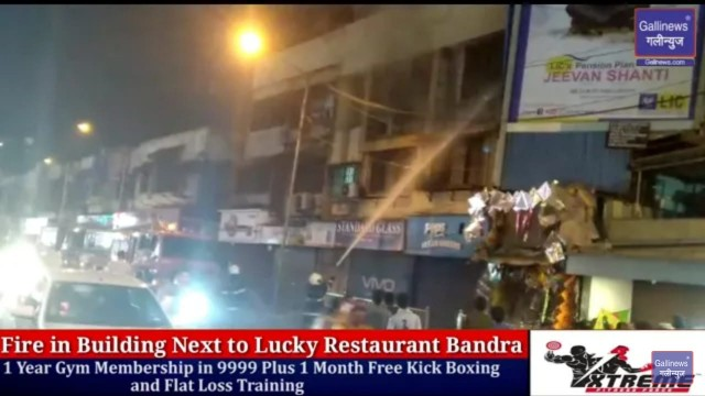 Fire in Bandra Next to Lucky Restaurant