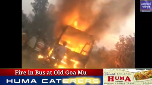 Fire in Bus at Old Goa Mumbai Road