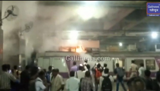 Fire in CSMT Panvel Local at Vashi Station No Injuries Reported