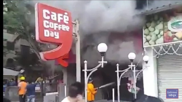 Fire in Cafe Coffee Day at Thane