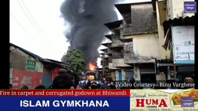 Fire in Carpet and Corrugated Godown at Bhiwandi