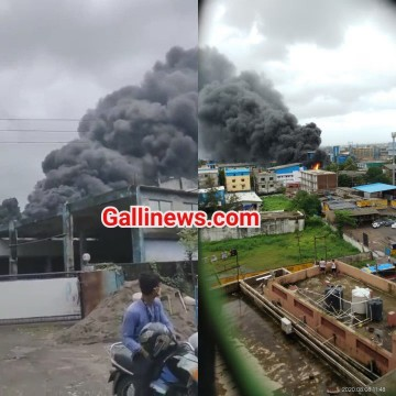 Fire in Chemical Company at GIDC Vapi Valsad