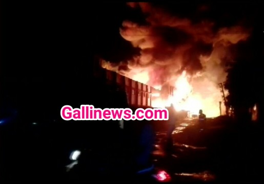 Fire in Chemical Factory at Silvassa No injurey reported