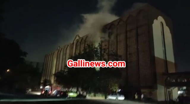 Fire in Commodity Exchange Building at Sector 19 Navi Mumbai
