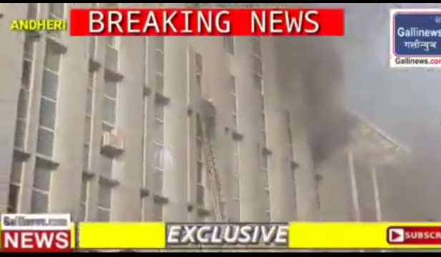 Fire in Kamgar Hospital at Andheri