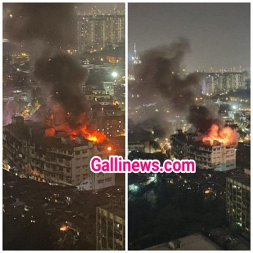 Fire in Milan Industrial Estate at Kala Chowky area