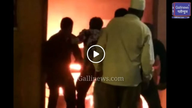 Fire in Seekh Paratha Shop at Dongri
