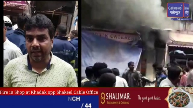 Fire in Shop at Khadak opp Shakeel Cable off