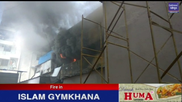Fire in Residental Building Near Vandna Theater at Thane