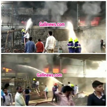 Fire in kapada dyeing Factory at Saravli Bhiwandi