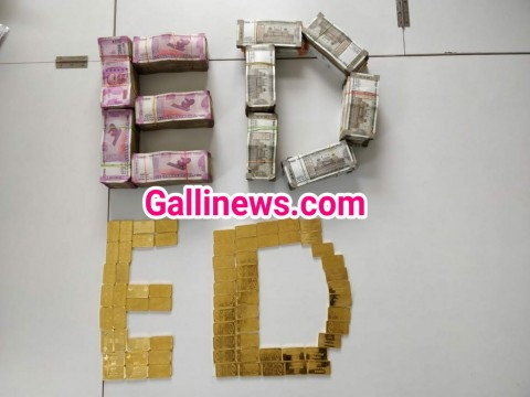 Foreign Exchange Mamle main ED ne 62 Lakh cash 7Kg gold seized kiya Aurangabad se