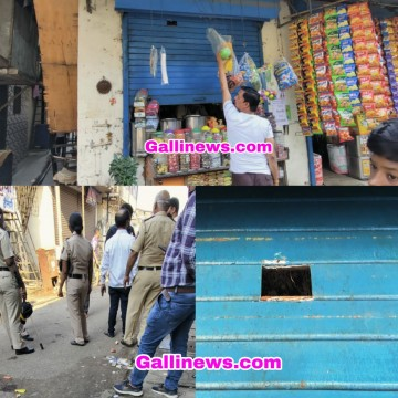 Firing at Mankhurd on Cable operator