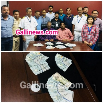 Foreign Currency wroth Rs 22 Lakh 30 Thousand seized at Dabolim Airport Goa