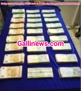 Foreign currency Smuggling $99550 worth Rs 71 lakh seized from passenger at Mumbai airport.