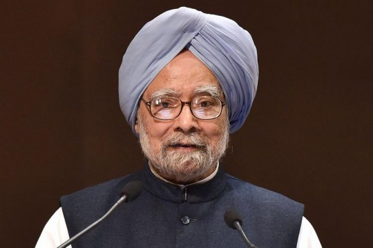 Former PM Manmohan Singh Tested Covid19 Positive Hospital main admit hue