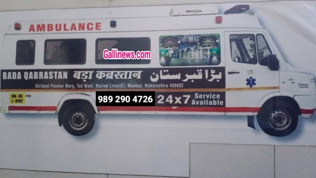 Free 24x7 Ambulance Services for Covid19 Patients and Dead Body  by Bada Kabrastan