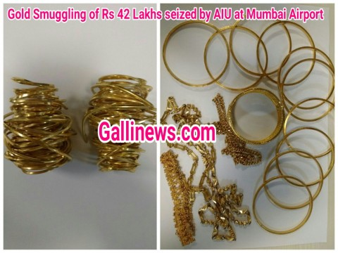 Gold Smuggling of Rs 42 lakhs seized at Mumbai Airport by AIU