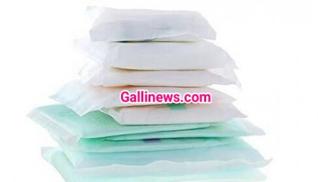 Sanitary napkins exempted from the Goods and Services Tax GST