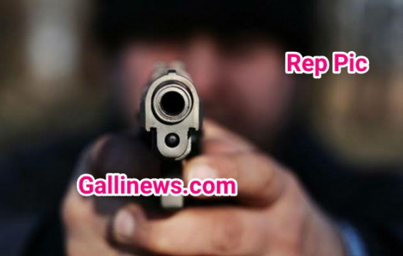 Firing on Businessman at near Waldhuni Bridge Kalyan Goli Hath pair main lagi admited in Hospital