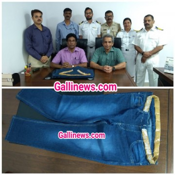 Gold Smuggling 590 gms gold Seized worth Rs 1809648 At Goa
