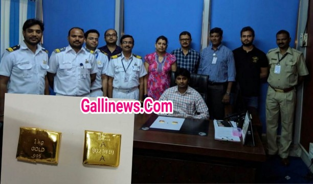 Rs 2204592 ka 755 grams gold seize kiya Goa ke cutoms officers ne
