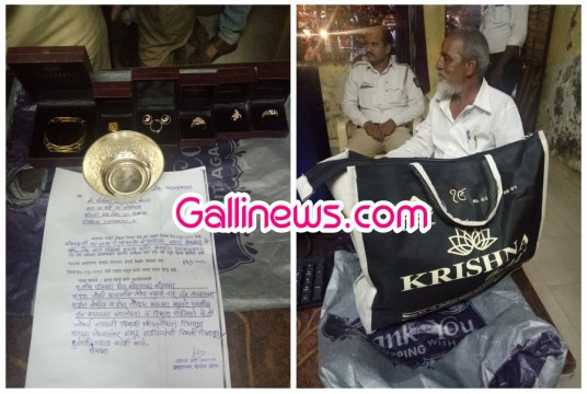 Rs 2 lakh ki Jewellery autorickshaw main khoyi hui traffic police ne 3 hrs main dhoond nikala at Ulhasnagar