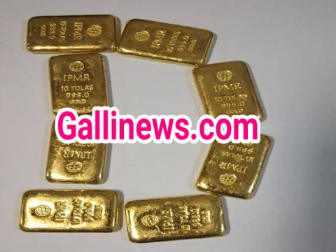 Gold Smuggling 8 Gold Bar 10 Gram Each Recovered By  AIU By Mumbai Airport