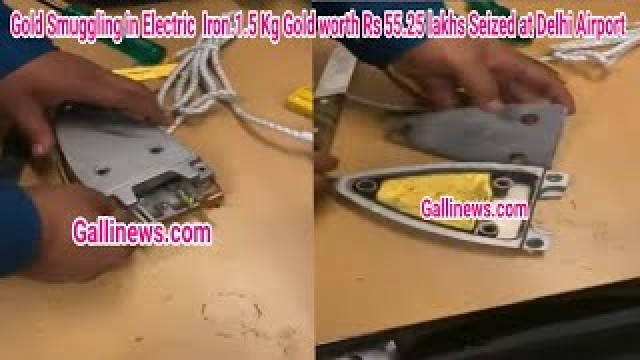 Gold Smuggling in Electric  Iron.1 5 Kg Gold worth Rs 55 25 lakhs Seized at Delhi Airport
