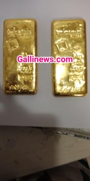 Gold Smuggling in Shoes  2 Kg Gold worth Rs 56 Lakhs Seized by AIU at CSI Airport