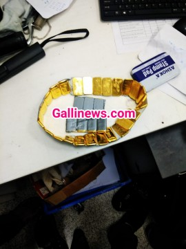 Gold Smuggling in Shoes and Tailor made Cloth Belt 3 3 kg  Gold Bar  worth Rs 1 04 Crore at Hydrabad International Airport