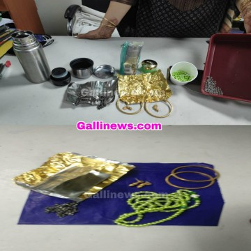 Gold Smuggling in Steel Flask and Deo Bottle from Lady Passenger at  LBSI Varanasi Airport