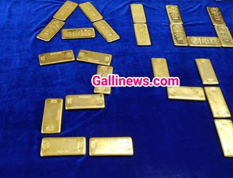 Gold Smuggling in Undergarments Gold Worth Rs 8 cr seized by AIU at Chennai Airport