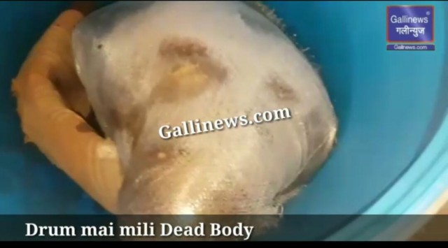 Drum mai mili decompsed dead body